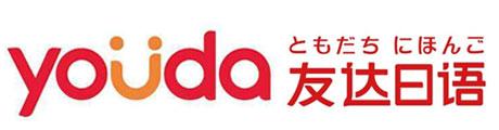 常州友达日语Logo