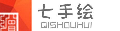北京七手绘手绘培训学校Logo