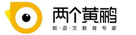北京两个黄鹂教育Logo