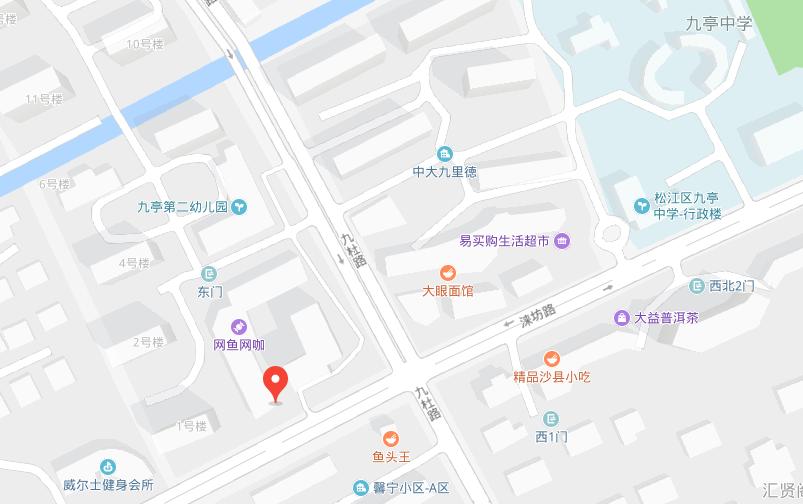 上海鲱鱼宝宝松江九亭早教中心