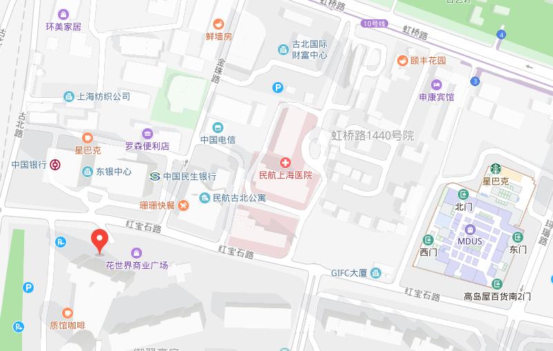 上海鲱鱼宝宝长宁古北黄金城中心