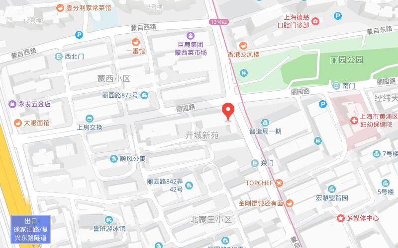 上海鲱鱼宝宝黄浦丽园早教中心