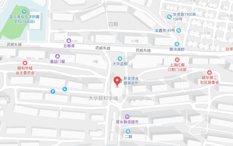 上海鲱鱼宝宝普陀大华校区