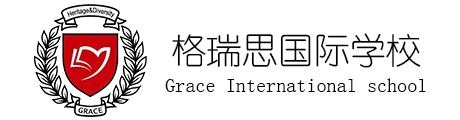 北京格瑞思国际学校Logo