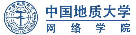 中国地质大学(北京)网络学院Logo