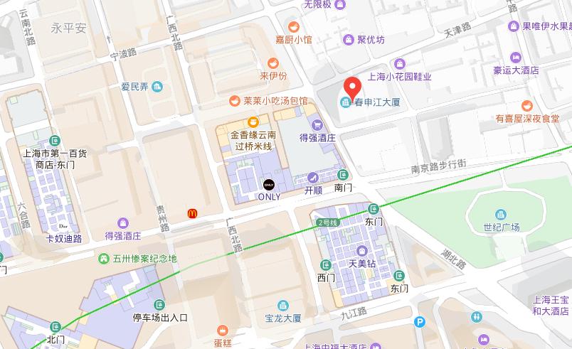 上海蔚蓝国际教育