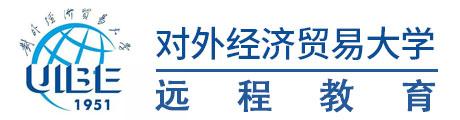 北京对外经贸大学远程教育Logo