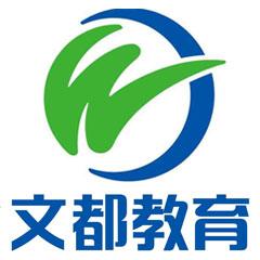 北京文都考研