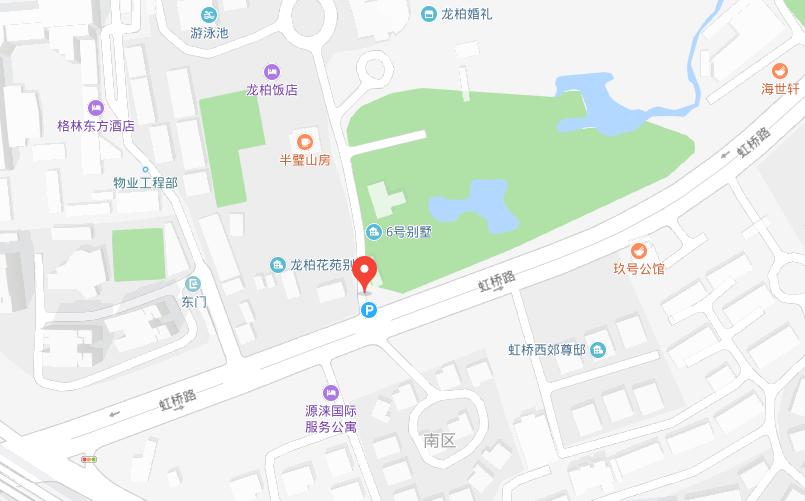上海英学国际教育长宁校区