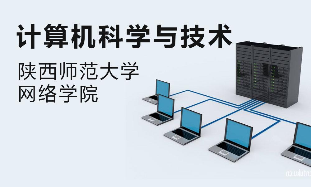 计算机科学与技术培训班(本科)