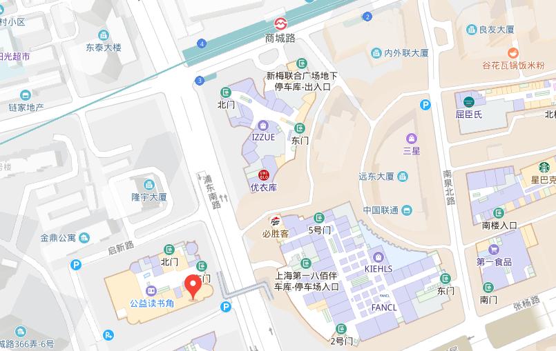 上海美藤教育校区