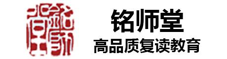 北京铭师堂Logo