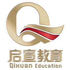 北京启宣时代教育