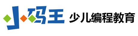 上海小码王少儿编程Logo