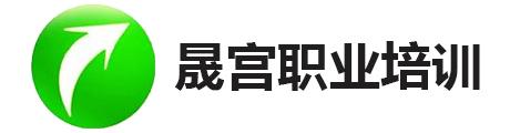 北京晟宫职业培训学校Logo