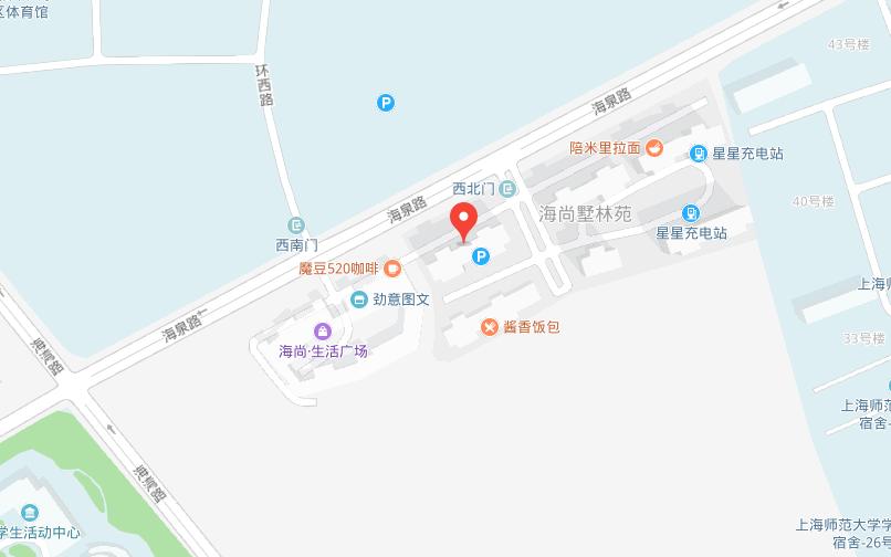 上海中公考研奉贤校区