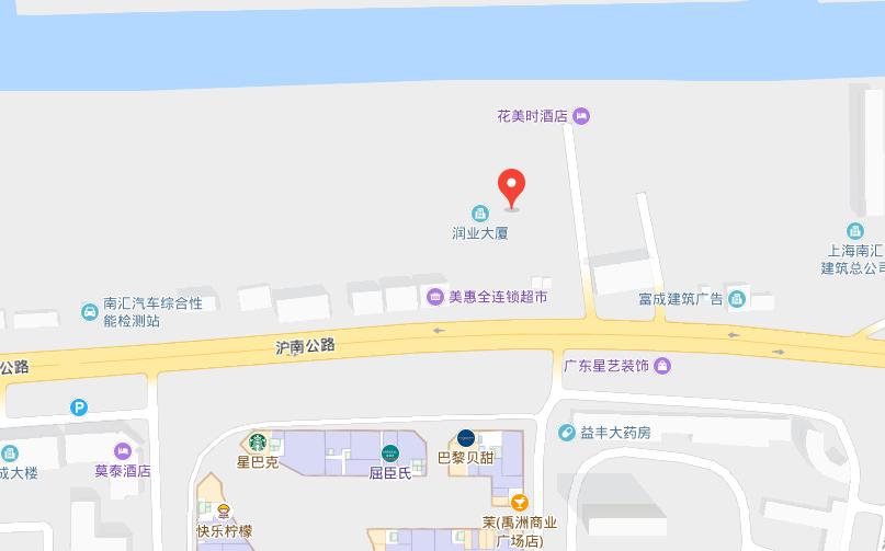 上海中公考研惠南校区