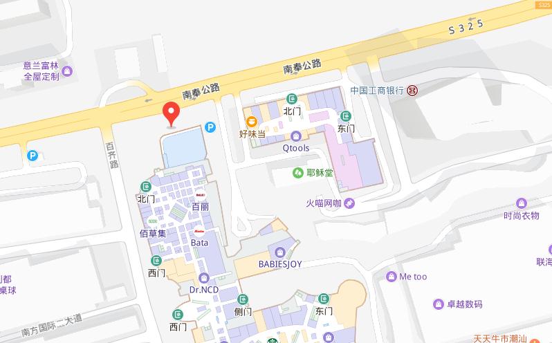 上海中公考研南桥校区
