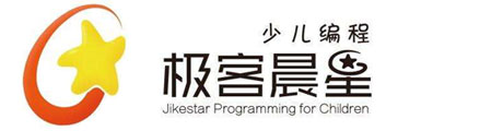 北京极客晨星少儿编程Logo