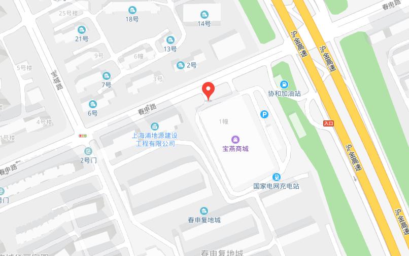 上海弘毅国学闵行分校