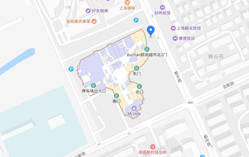 上海弘毅国学都市路分校