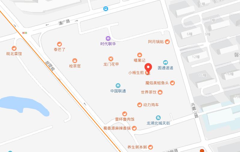 上海弘毅国学宝山龙湖分校