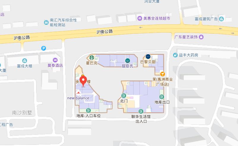 上海弘毅国学惠南分校
