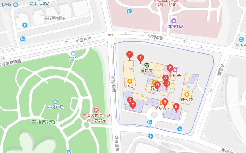 上海弘毅国学青浦公园东分校