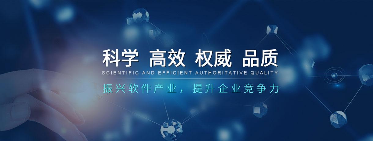 北京中科院计算所培训中心