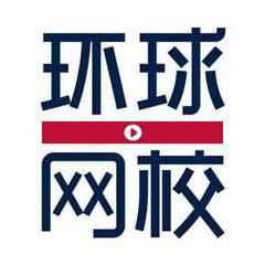 北京环球职业培训学校