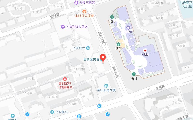 上海想象乐创意宝山牡丹江路中心