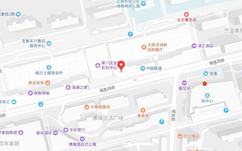 上海想象乐创意宝山殷高西路中心
