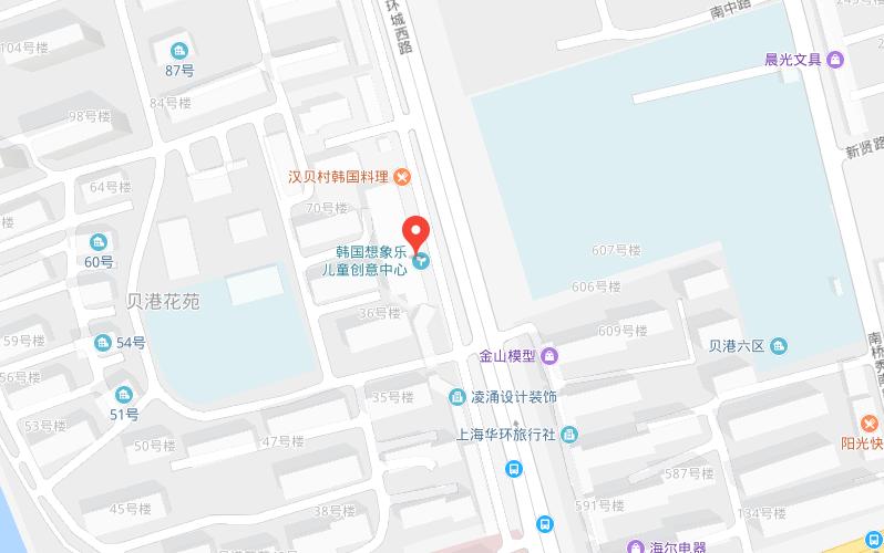 上海想象乐创意奉贤南桥中心