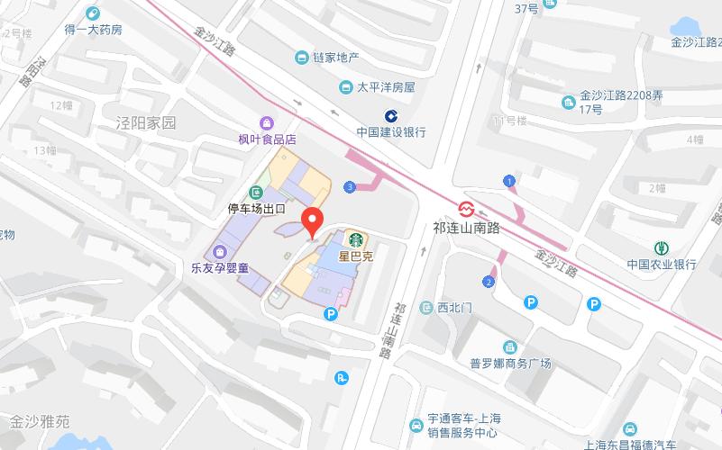 上海Brain School早教金沙中心