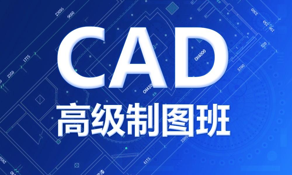 CAD高级制图班