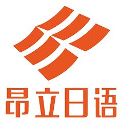 南京昂立日语教育