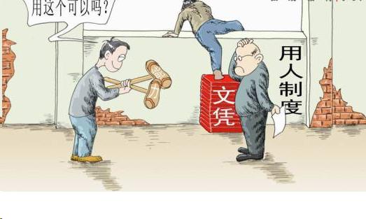 上海自考培训多少钱