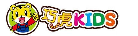 南京巧虎KIDS早教Logo