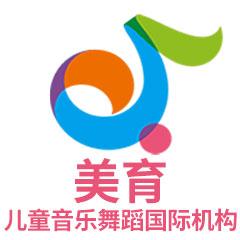 南京美育儿童音乐舞蹈国际机构