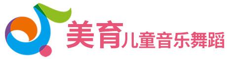 南京美育儿童音乐舞蹈国际机构Logo