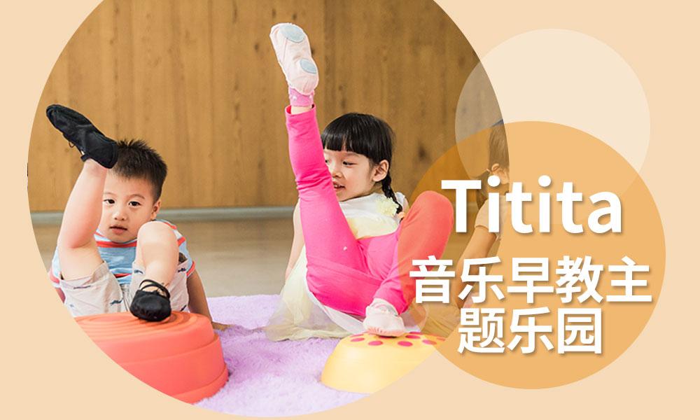 4-6岁自由舞蹈课