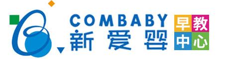 南京新爱婴早教Logo