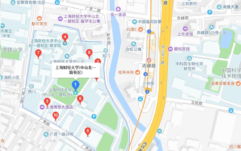 上海财经大学继续教育学院中山北一路校区