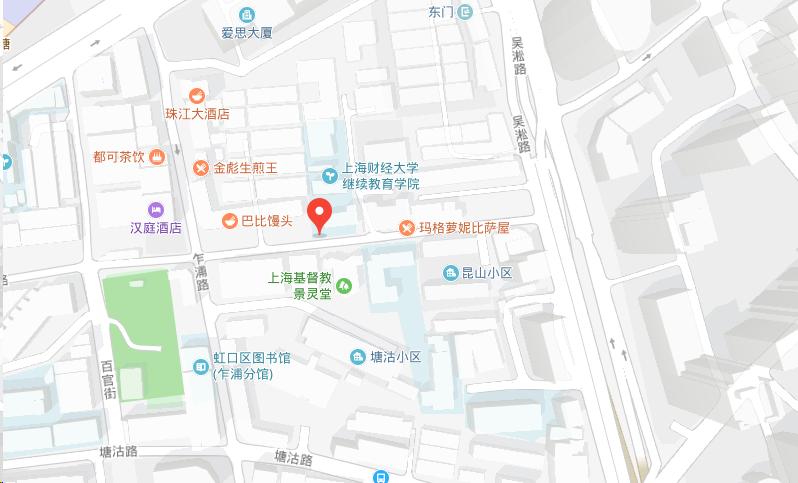 上海财经大学继续教育学院昆山路校区