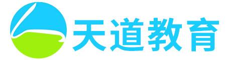 南京天道留学Logo