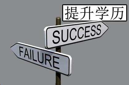 北京西城区专本套读培训