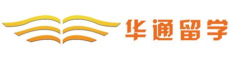 北京华通留学Logo