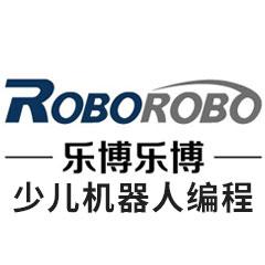 南京乐博乐博机器人