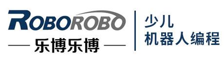 南京乐博乐博机器人Logo