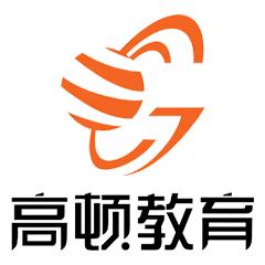 南京高顿教育